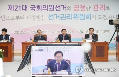 선관위, '교복입은 유권자' 지원 TF 구성…유튜버와 콘텐츠 제작